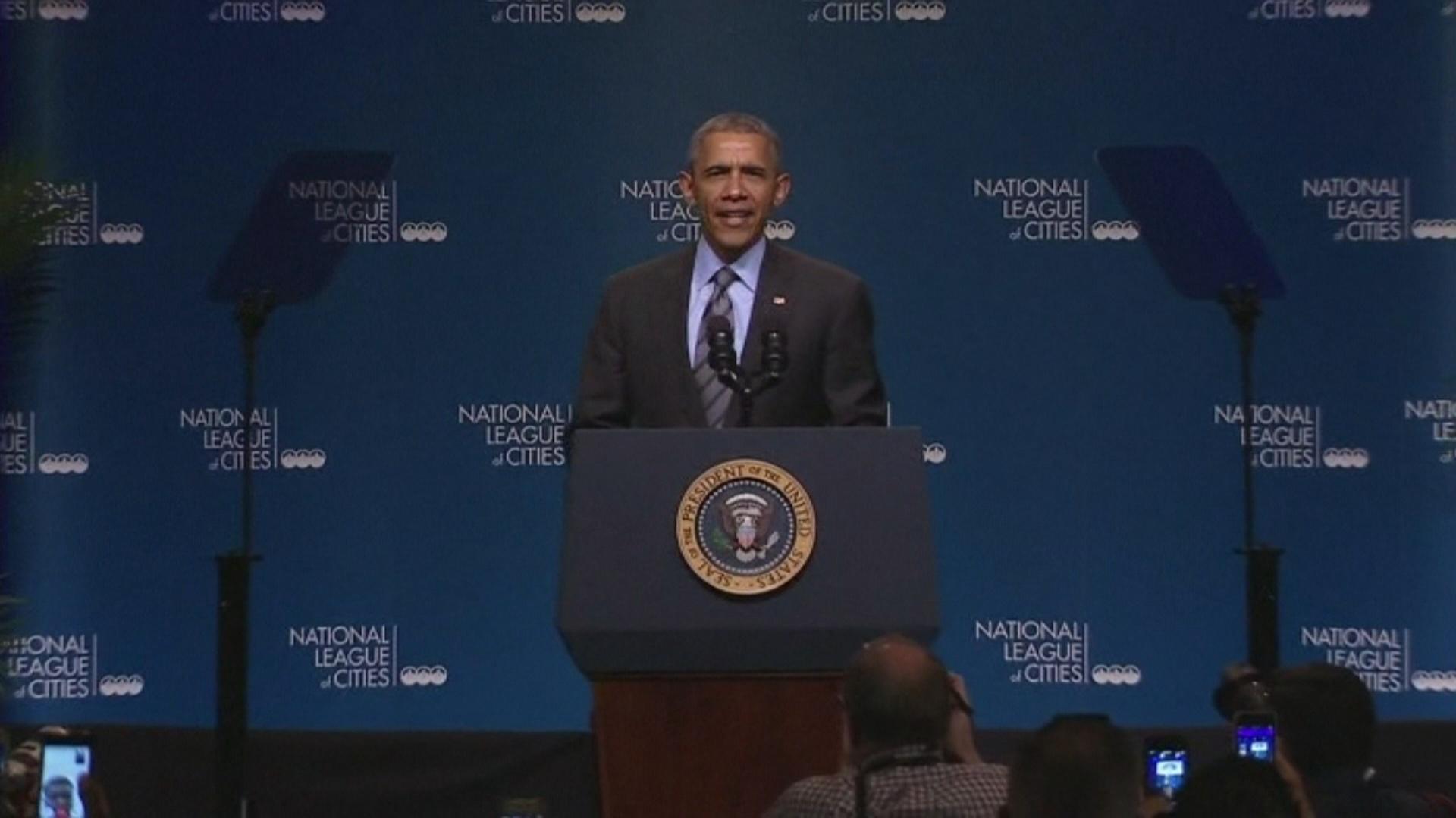 President Obama's Techhire Initiative