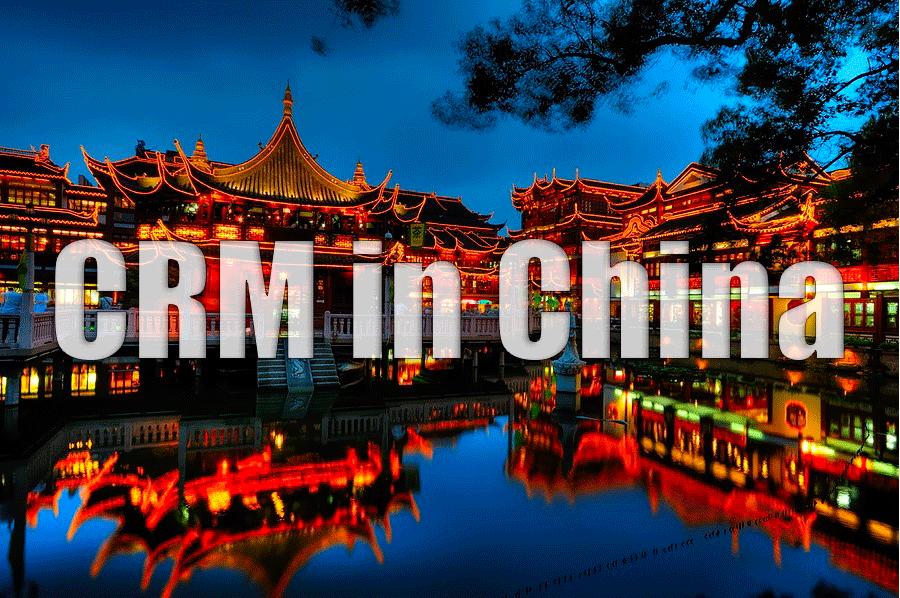 CRM China