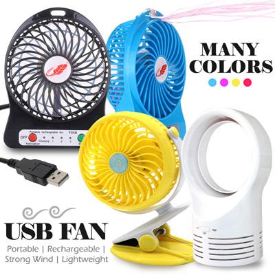 Structure Of A Mini Fan