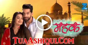 Mahek Full Episode Cast and Main Characters