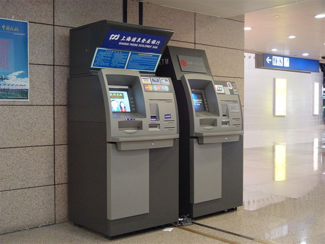 ATM-Machine-Rentals-for-Events